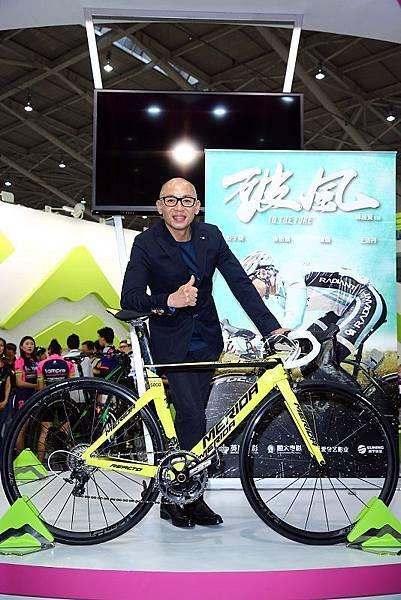 香港林超賢導演稱電影破風生涯最艱難,今揭曉電影紀念車,感謝贊助商美利達自行車大力相助
