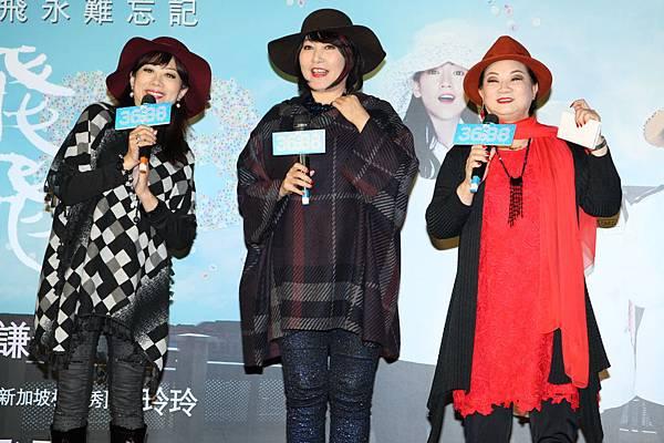 劉明珠(左起)、包翠英、周嘉麗.JPG