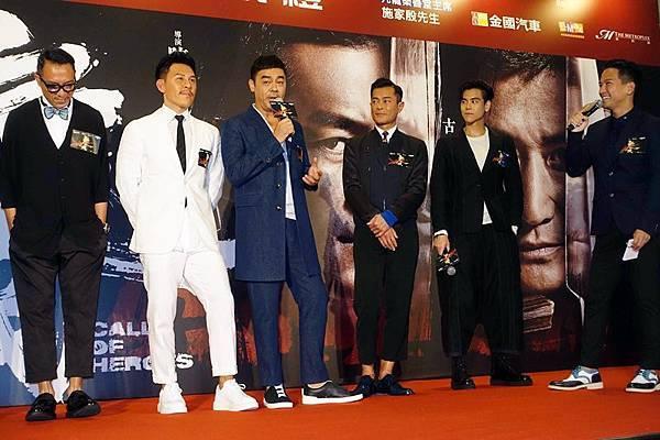 《危城》主演們出席香港首映會.JPG