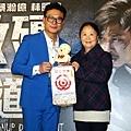 錢小豪與紅心字會理事長蕭玫玲2.JPG
