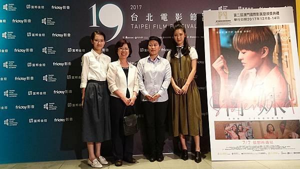 全力推動婚姻平權運動的尤美女委員(左二)特別到場觀賞《骨妹》 更大讚電影好看被感動.JPG