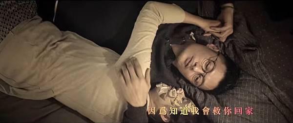 台灣天團五月天創作《春嬌救志明》電影同名主題曲3.jpg