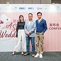 安心亞、導演李天仁、陳泂江 出席《簡單的婚禮》發布會.jpg