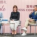 導演李天仁、安心亞、陳泂江 出席《簡單的婚禮》發布會.jpg