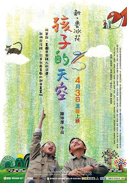 戲院版海報.JPG