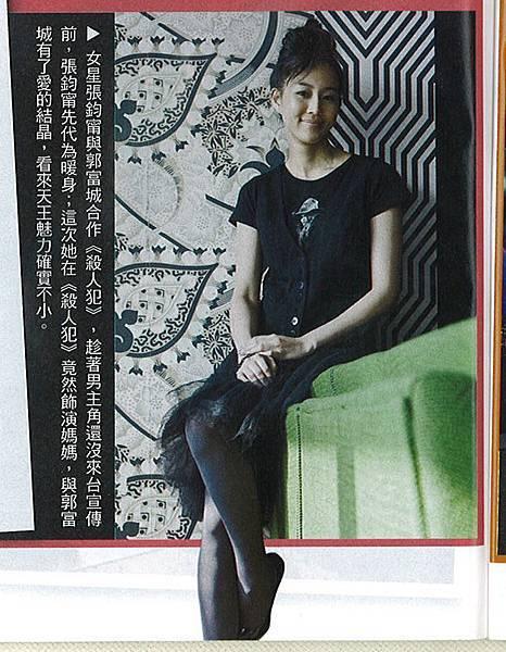 20090910明報 娛樂圖輯 .jpg