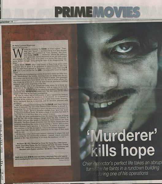 20090918chinapost muderer kills hope.jpg