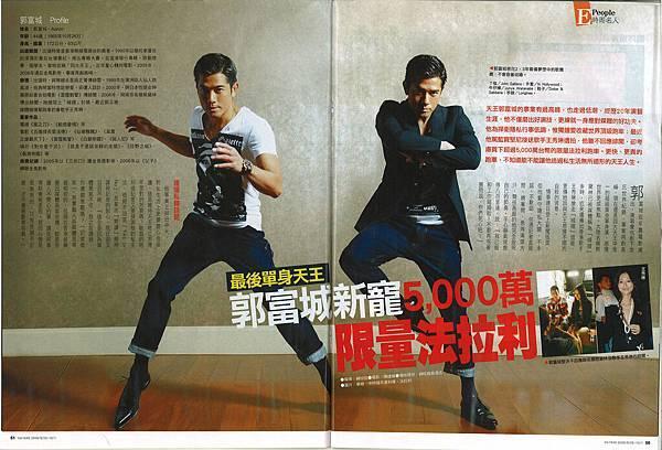 20090925最後單身天王,郭富城新寵5000萬限量法拉利0.jpg