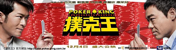 poker plurk banner.png