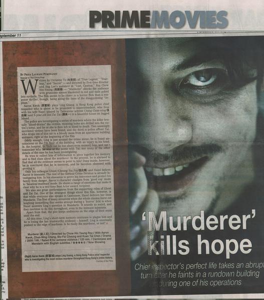20090918chinapost muderer kills hope.jpg