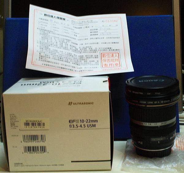 Canon EFS 10-22 盒、單、鏡