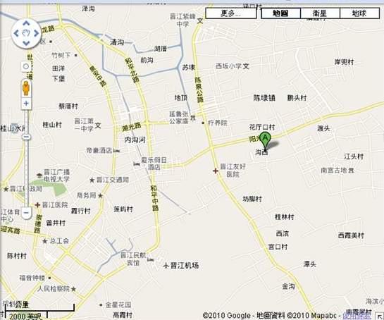 晉江市溝西村