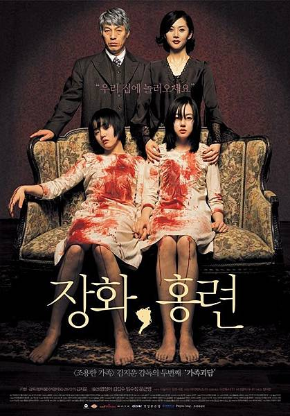 Movie-Poster-a-tale-of-two-sisters-32005012-600-861.jpg