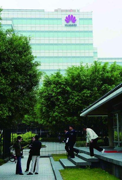 中共華為電信情搜公司