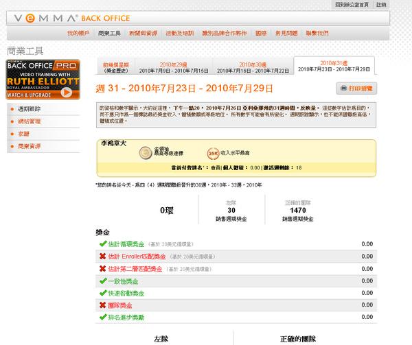 鴻英文帳戶a005.jpg