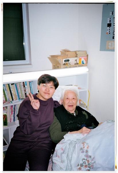 old grandma2.jpg
