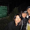 登山口 半夜1點40摸黑上山