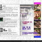 7AGE九月品牌入手.jpg