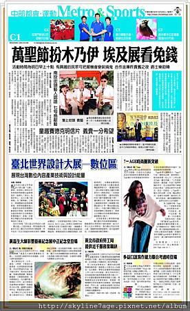 7age 新聞報導