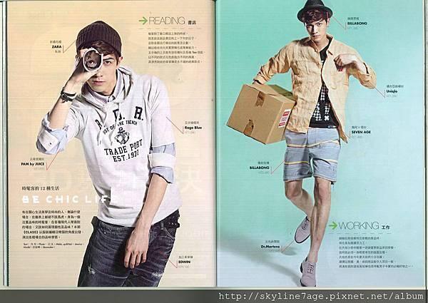 Class雜誌_頁面_2