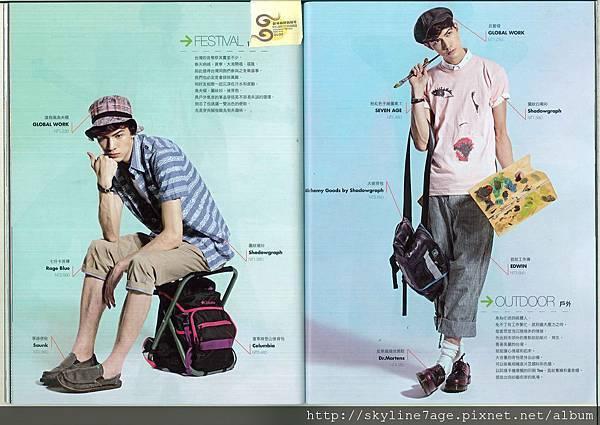 Class 雜誌, COOL, 時尚家居