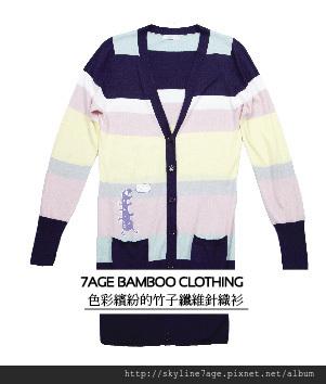 bamboo shirts-01-02
