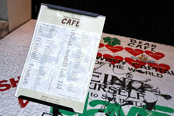 Vivienne Westwood CAFEv