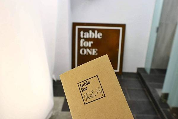TABLE FOR ONE 一人餐桌