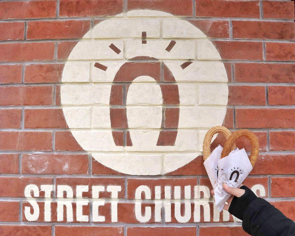 STREET CHURROS吉拿圈