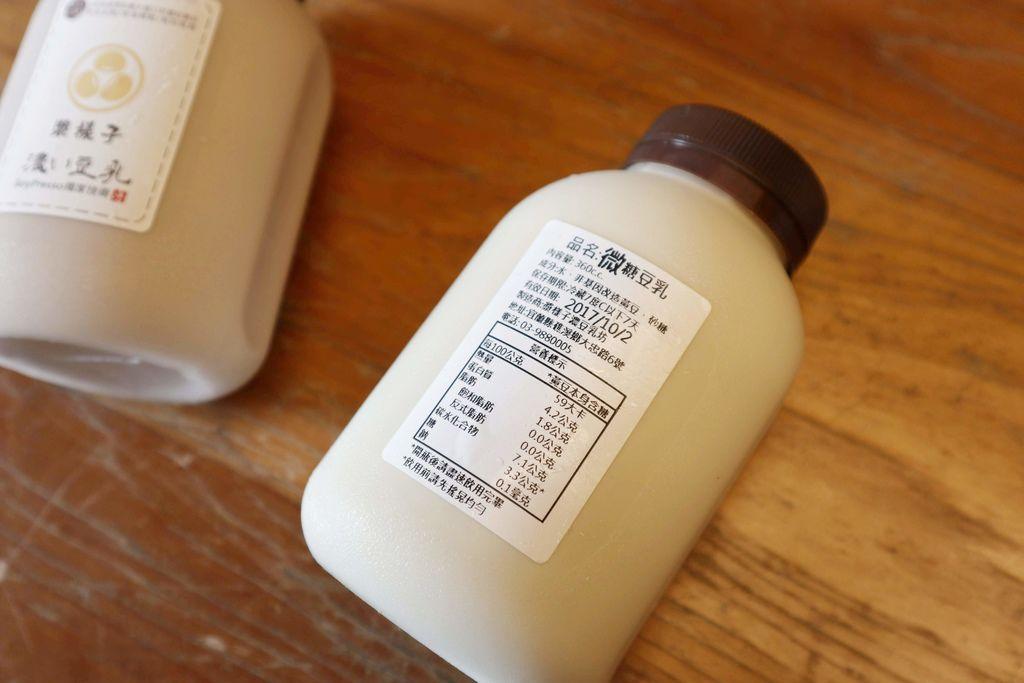 漿樣子濃い豆乳-原二吉軒