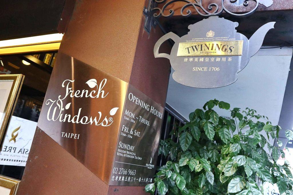 French Windows 法蘭綺瑥朵茶餐館