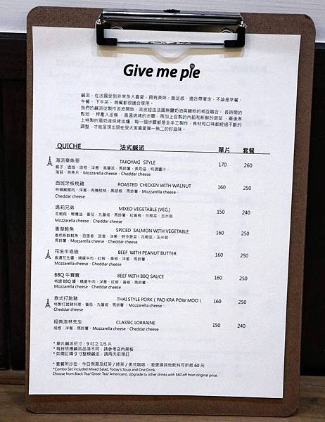 give me pie