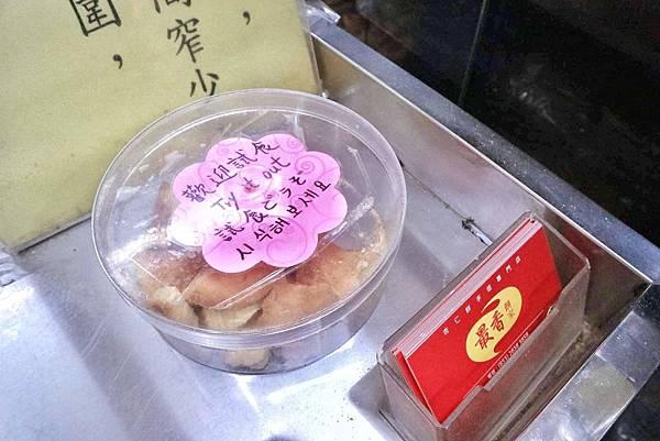 澳門最香餅家