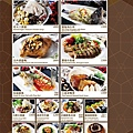 蔣府宴2018菜單