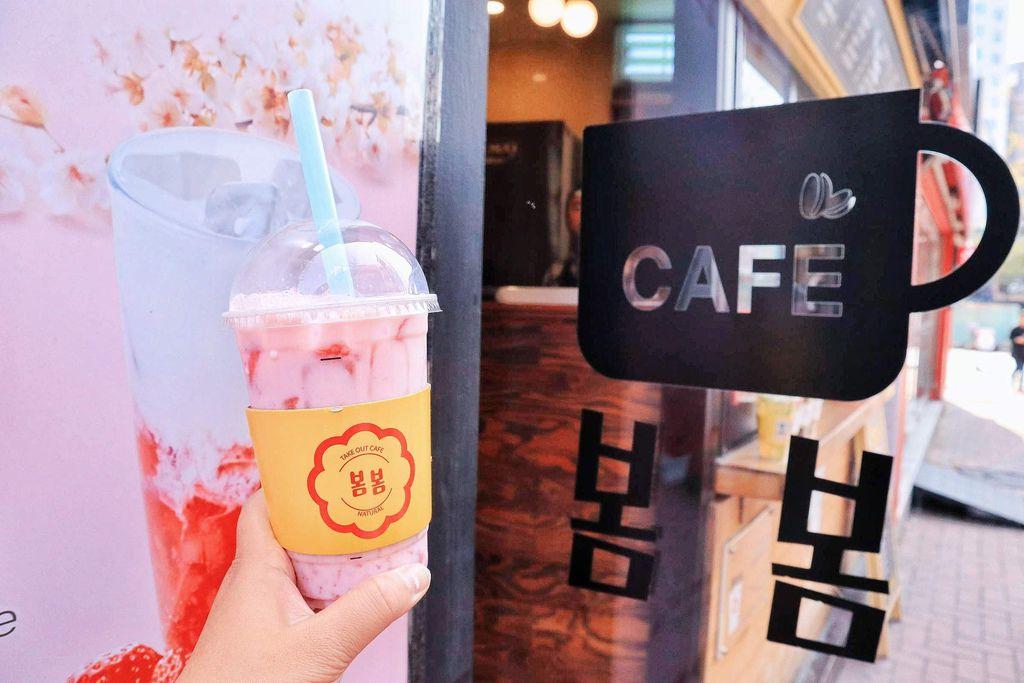 【韓國大邱美食】카페봄봄(Cafe BOM BOM),美到逆天又好喝的草莓飲料