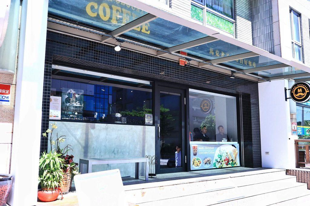 馬克老爹咖啡瑞光店