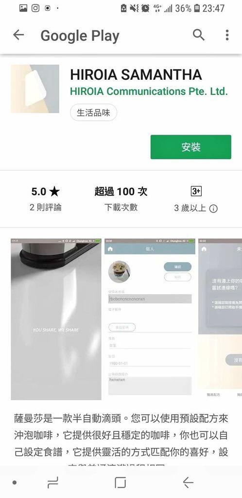 Screenshot_20180927-234726_Google Play Store-01