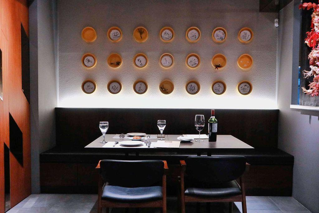 閑閑餐酒館