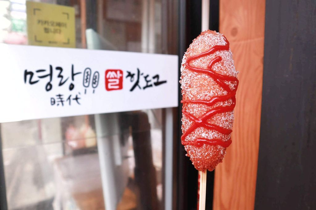 【韓國大邱美食】明朗時代米熱狗,牽絲牽到天邊兒去狂妄的米熱狗HOT DOG