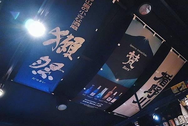 川賀 台北居酒屋