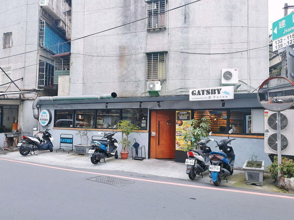 蓋子美式餐廳