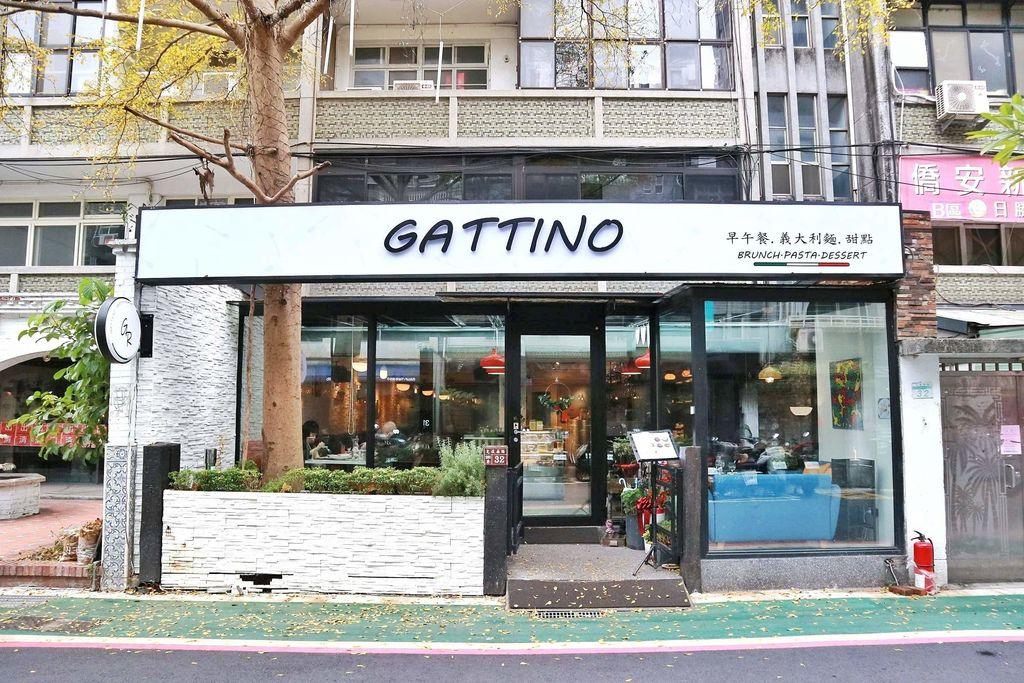 Gattino 早午餐 義大利麵 甜點