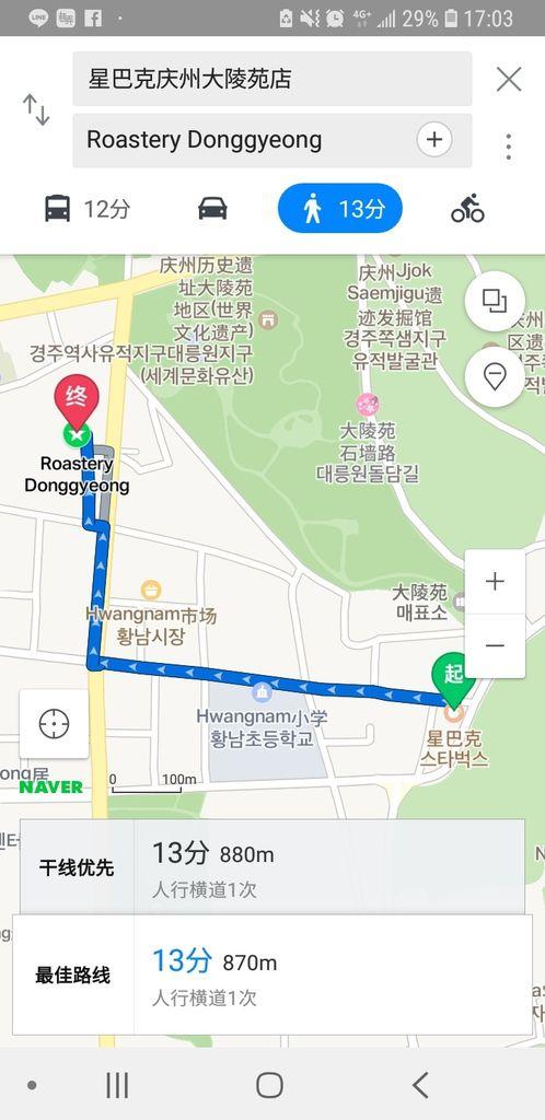 Screenshot_20190403-170318_Naver Map