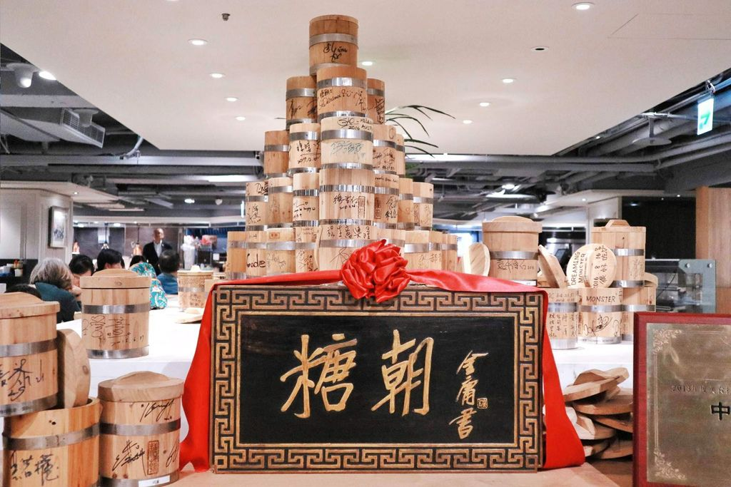 糖朝:港式飲茶、粵菜、甜品