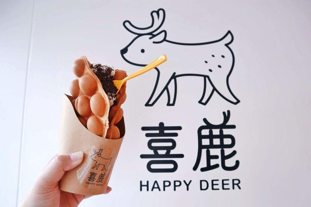 喜鹿甜品專賣店
