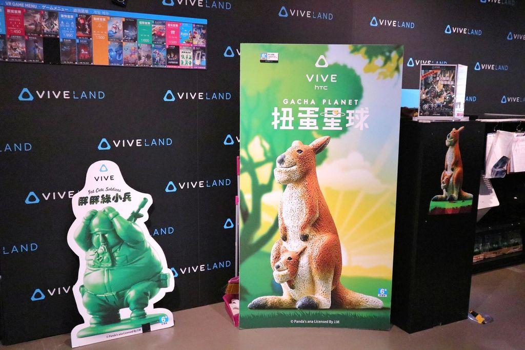 VIVELAND VR 虛擬實境樂園