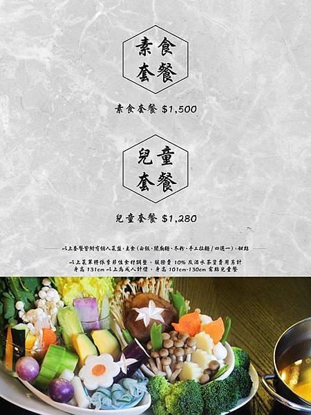 木蘭閣菜單