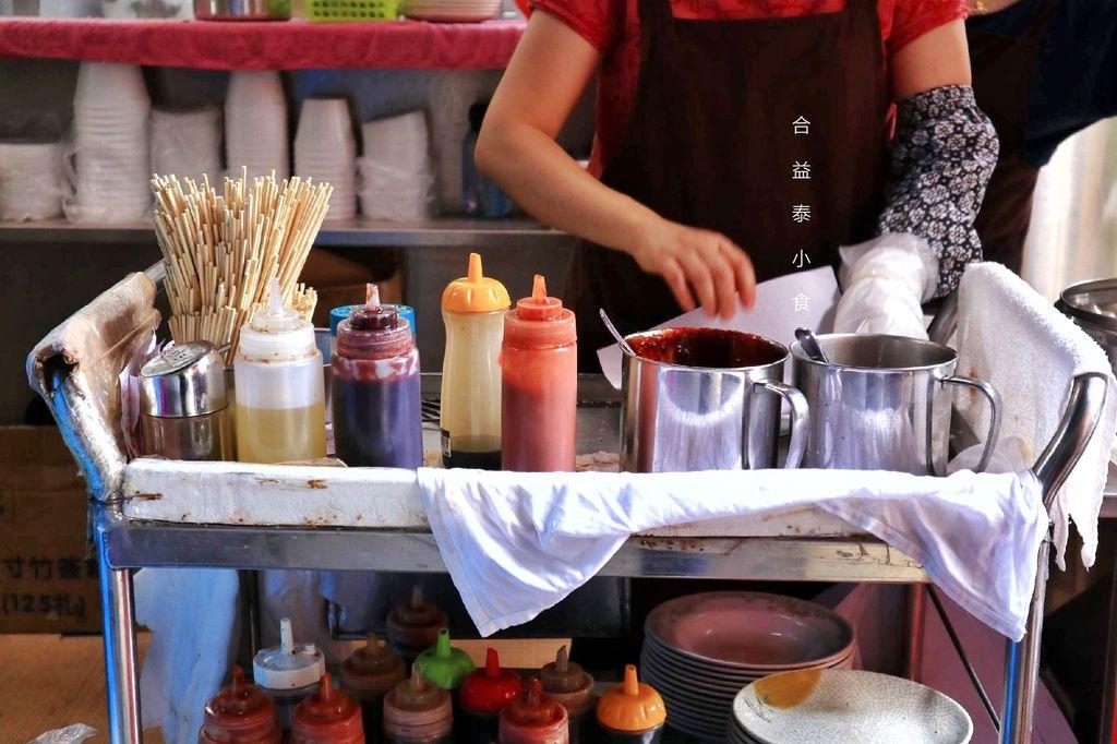 【香港深水埗】合益泰小食:在地人帶路平價銅板美食