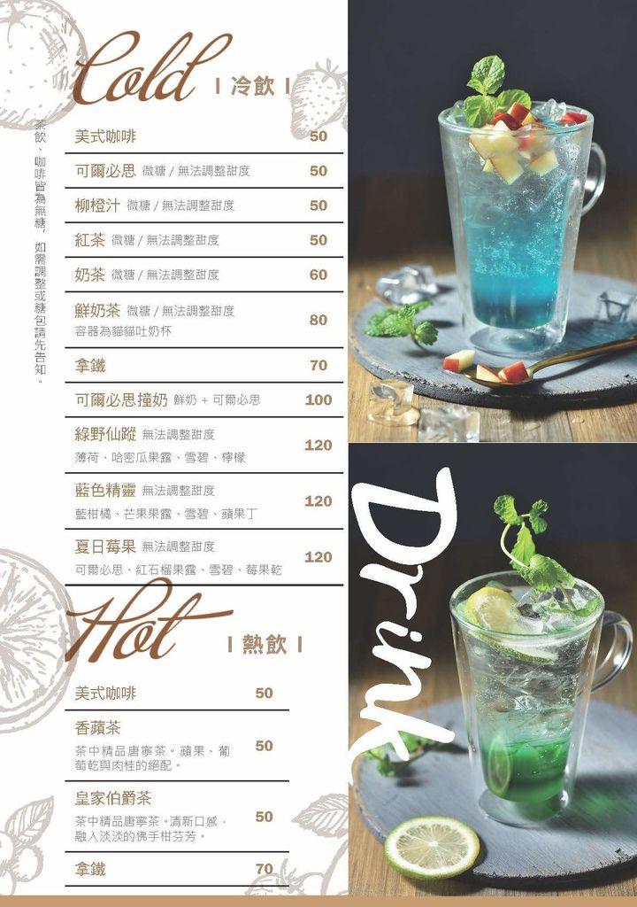 201906菜單09-02