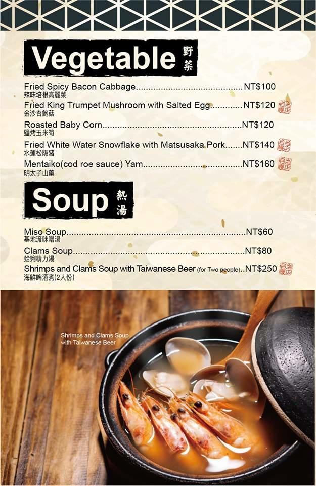 一号基地菜單